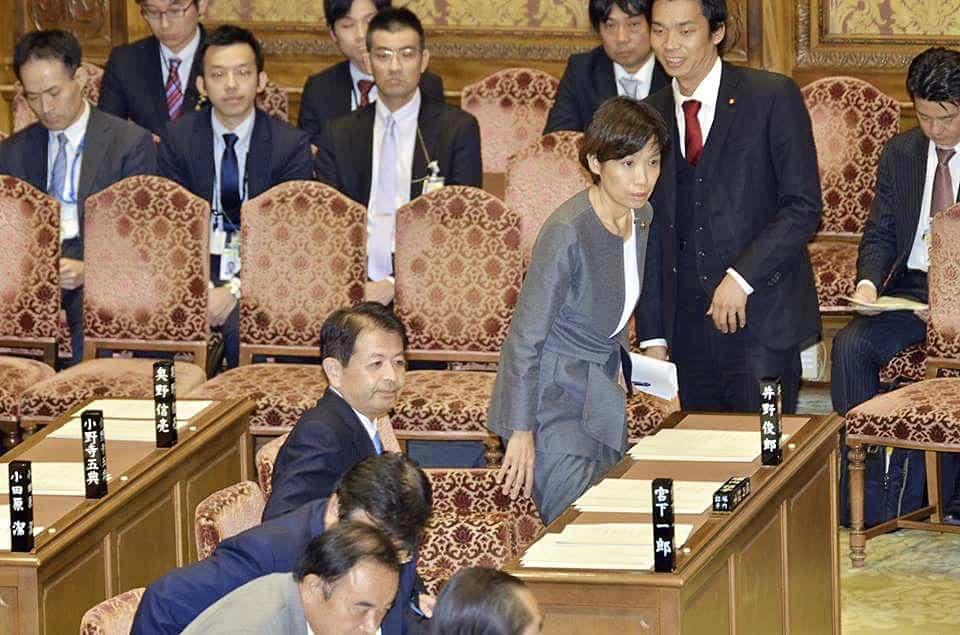 会 委員 衆議院 予算