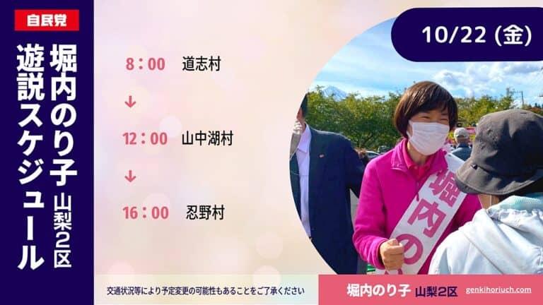 HN_Noriko-Yuzei (Twitterの投稿) (6)